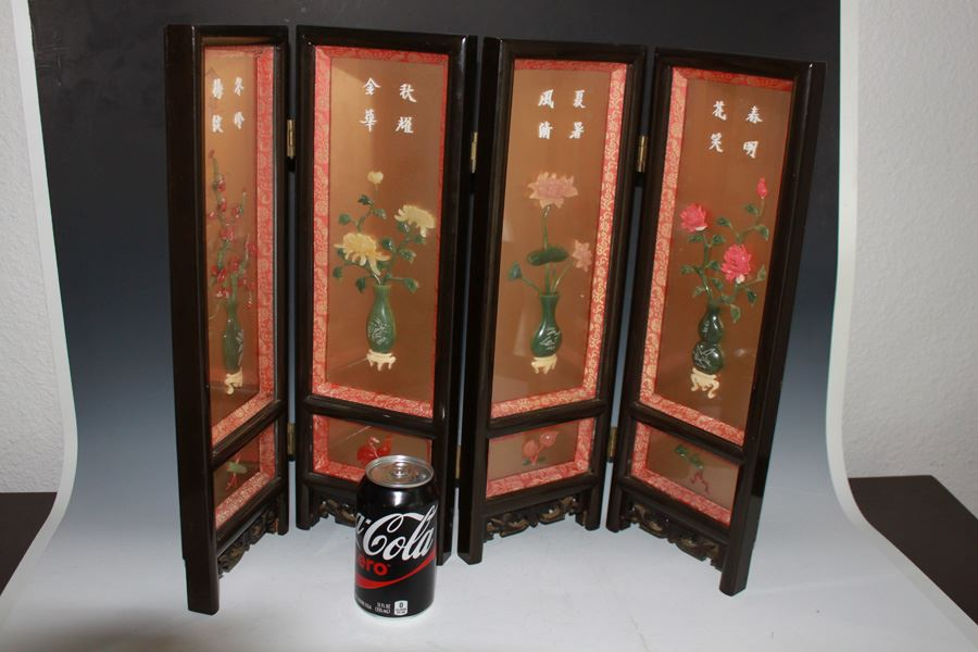 20th Century Chinese Black Lacquer Four Panel Table Screen With Inlay Jade  And Semi Stone On