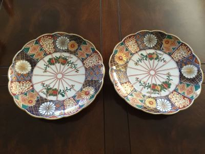 Pair Of Vintage Imari Bowls Signed House Of Petrick