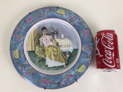 Signed Chinese Plate