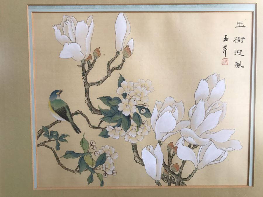 Framed Original Signed Chinese Silk Painting Bird And