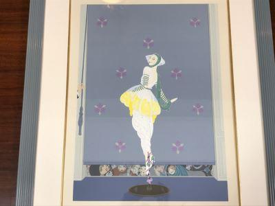 Solana Beach Condo Estate Sale With Nice Artwork From Joan Miro, Erte And Yaacov Agam