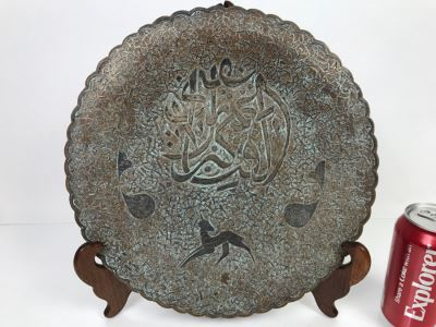 Large Vintage Middle Eastern Hand Hammered Copper Footed Charger Plate