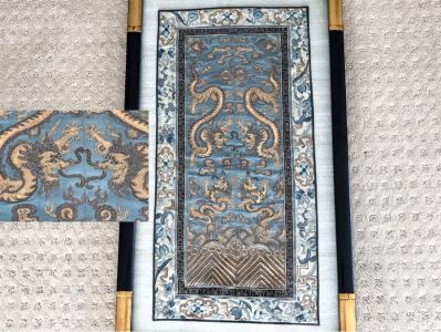 Framed Vintage Chinese Gold Stitch Silk Embroidery With Serpent Dragons