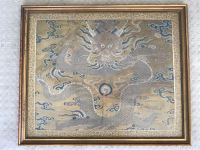 Stunning Framed Gold Chinese Embroidery With Serpent Dragon