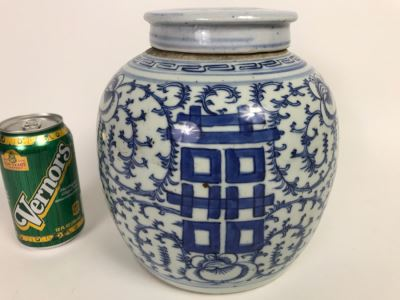 Vintage Chinese Blue And White Lidded Jar