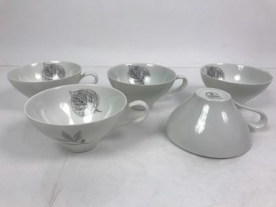 (5) Mid-Century Designer Raymond Loewy For Continental China Cups Shadow Leaf Pattern