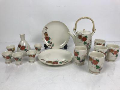 Asian China Set With Teapot Tea Service And Sake Set