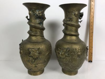 Pair Of Vintage Asian Signed Brass Vases With Relief Dragon Serpent 15.5'H