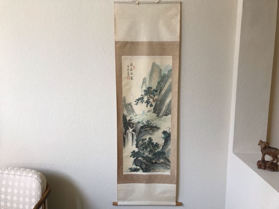 Signed Chinese Landscape Scroll Painting [Photo 1]