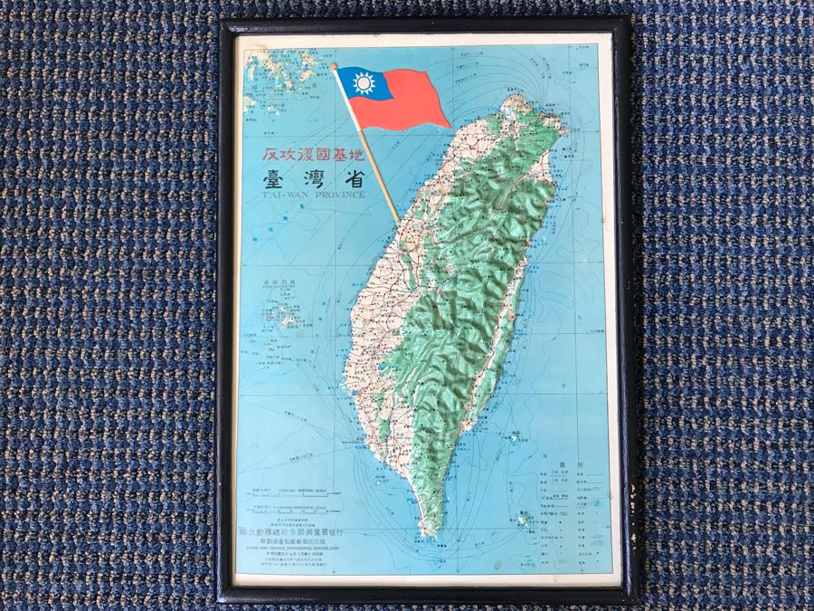 Vintage Tai-Wan Province Topographical Map In Frame By China Map Service 13.5'W X 19.5'H [Photo 1]