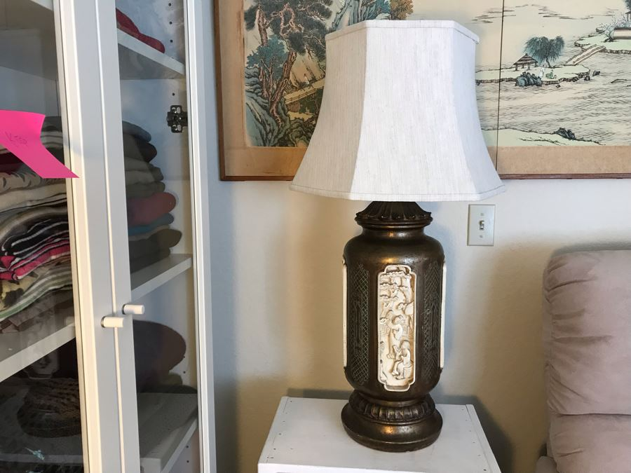 Relief Plaster Asian Table Lamp [Photo 1]