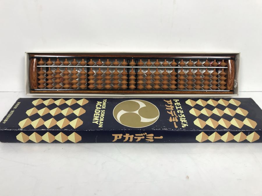 High Quality Wooden Japanese Abacus With Original Box By Tomoe Soroban Academy [Photo 1]
