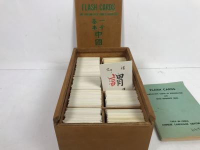 Chinese Flash Cards With Wooden Storage Case And Comparative Tables Of Romanization And Cross Reference Index Yale In China Chinese Language Center Book