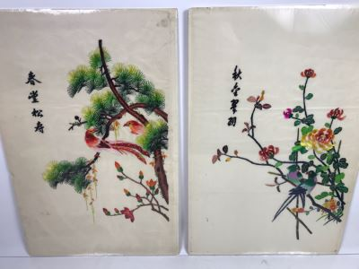 Pair Of Sealed Unframed Chinese Emroideries Artwork Of Birds And Trees Each 14' X 22'