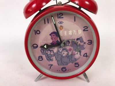 Vintage Mid-Century Red Chairman Mao Chinese Peoples Republic Communist Propaganda Mechanical Alarm Clock With Animated Worker Waving Red Book And Second Hand With Flying Plane