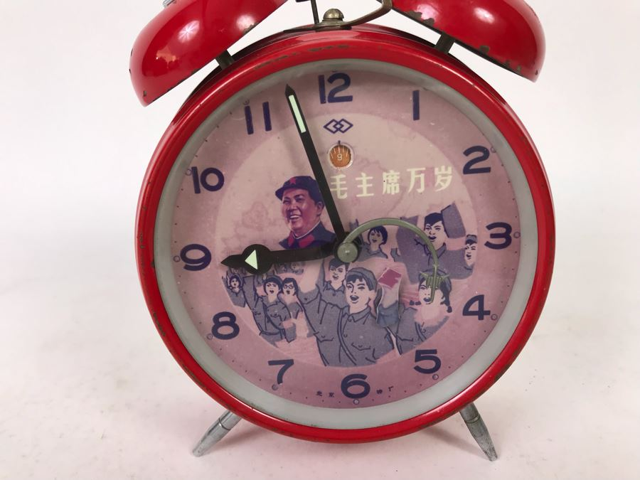 Vintage Mid-Century Red Chairman Mao Chinese Peoples Republic Communist Propaganda Mechanical Alarm Clock With Animated Worker Waving Red Book And Second Hand With Flying Plane [Photo 1]