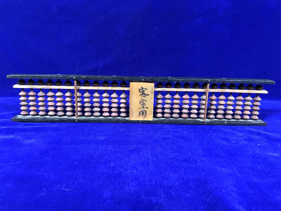 Vintage Asian Wooden Abacus 15' X 3' [Photo 1]