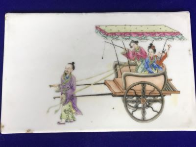 Antique Chinese Hand Painted Porcelain Tile 9' X 5.5'