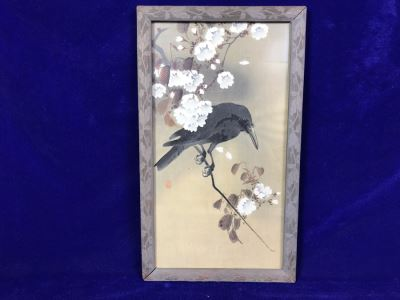 Vintage Original Signed Chinese Painting Featuring Black Crow Raven Bird On Tree Branch 8' X 14'