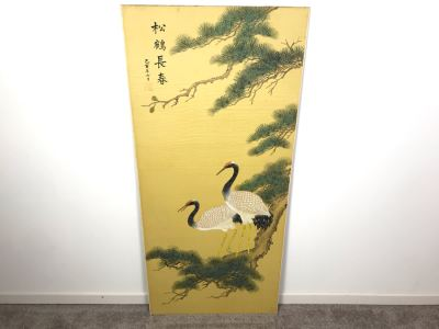 Original Chinese Silk Painting Of Red Crowned Cranes Mounted To Board 19' X 42'