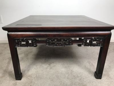 Antique Chinese Rosewood Table 30' X 30' X 18'H