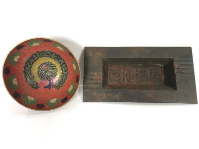JUST ADDED - Chinese Metal Ashtray And Brass Enamel Footed Indian Bowl With Peacock Decorations