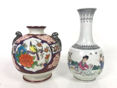 JUST ADDED - Vintage Chinese Vase (R) And Vintage Hand Painted Japanese Gold Castle Vase