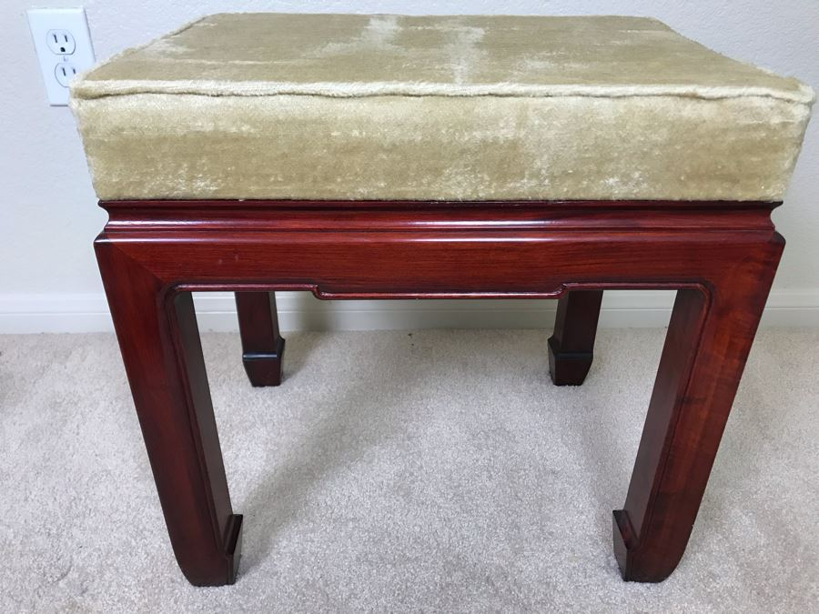 Vintage Chinese Seat Stool 18W X 14D X 18H [Photo 1]