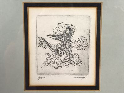 Signed And Framed AP Asian Etching Size 2.25' X 2.75'