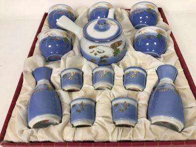 Vintage New In Box Japanese Tea And Sake Set