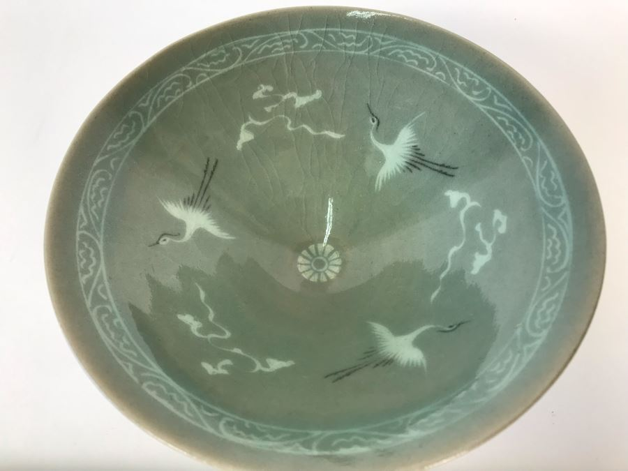 Vintage Signed Japanese Hand Painted Porcelain Bowl With Cranes 6W X 2H [Photo 1]
