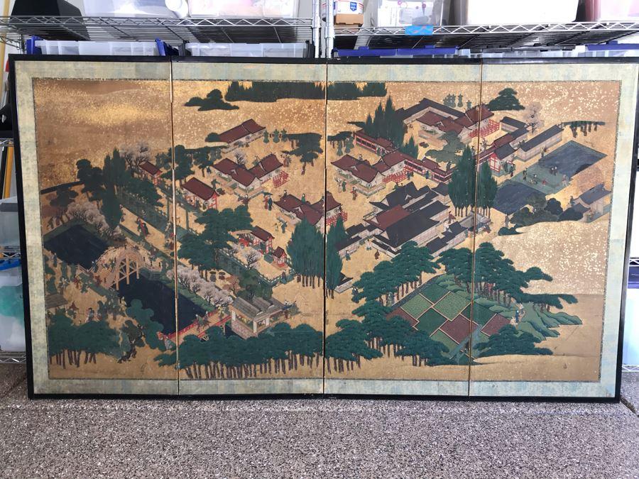 Original Hand Painted 4-Panel Japanese Screen Painting [Photo 1]