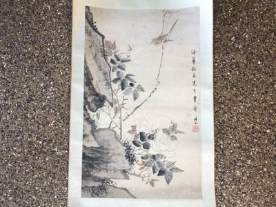 Original Signed Chinese Silk Scroll Painting 13.5 X 22