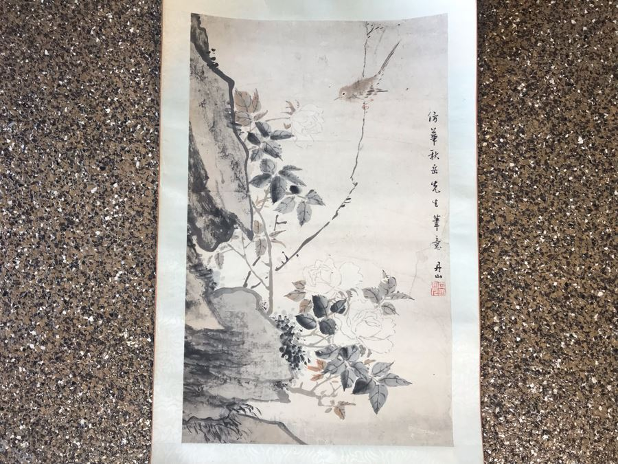 Original Signed Chinese Silk Scroll Painting 13.5 X 22 [Photo 1]