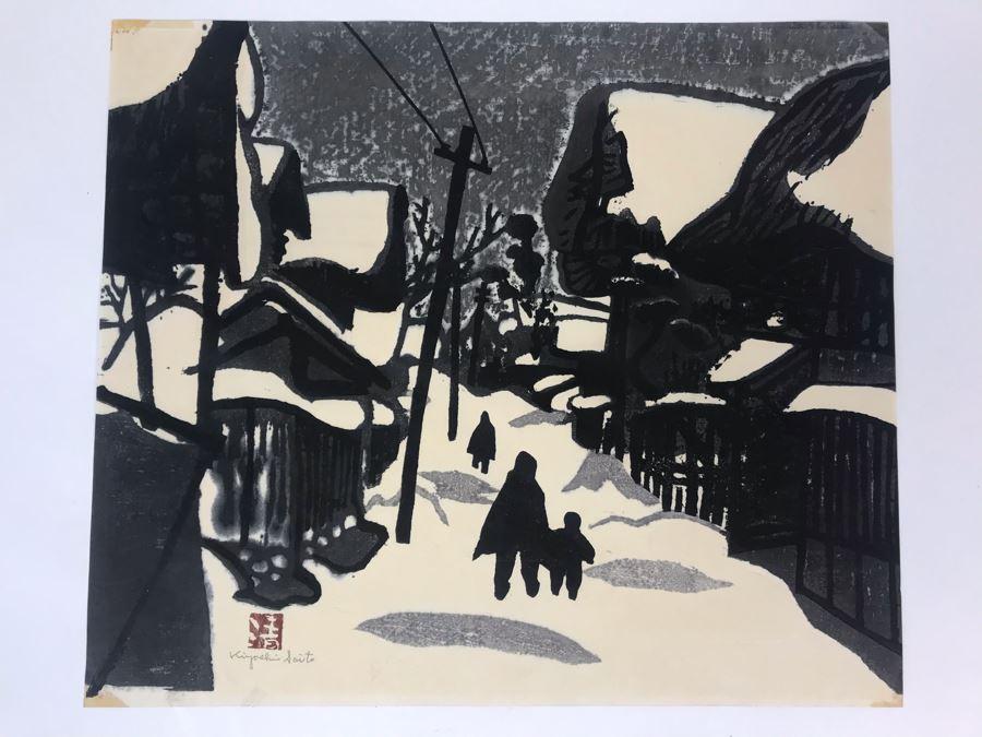 Kiyoshi Saito (Japanese, 1907-1997) Hand Signed Self-Printed Woodblock Print Winter In Aizu Series 18' X 15' Estimate $1,100 [Photo 1]