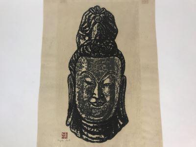 Kiyoshi Saito (Japanese, 1907-1997) Hand Signed Limited Edition Buddha Woodblock Print 39 Of 50 11' X 20' Estimate $1,800