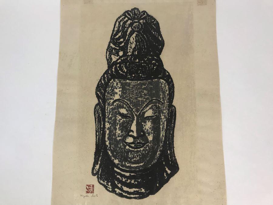 Kiyoshi Saito (Japanese, 1907-1997) Hand Signed Limited Edition Buddha Woodblock Print 39 Of 50 11' X 20' Estimate $1,800 [Photo 1]