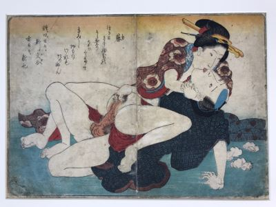 Antique Erotic Shunga Japanese Woodblock Print 13W X 9H