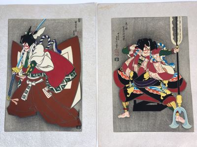Original Pair Of Japanese Woodblock Prints by Sadanobu III Hasegawa (1881-1963) 10' X 15'