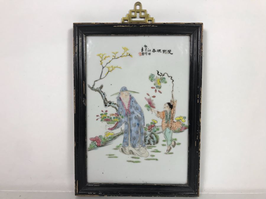 Vintage Signed Chinese Hand Painted Porcelain Tile 8'W X 11'H [Photo 1]
