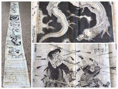 Antique Japanese Illustrated Book By Katsushika Hokusai (1760-1849 - Edo Period) Titled 'Ehon Wakan No Homare' (1850) - Picture Book On The 'Glories of China and Japan' Famous Warriors Heroes Of China And Japan No Book Cover - Estimate $1,000