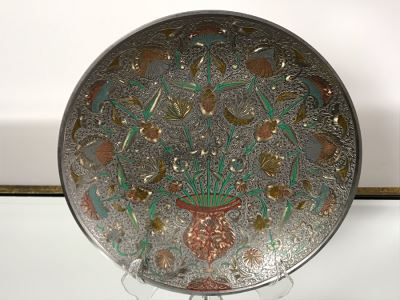 Vintage Etched Brass Indian Plate With Stand 11.5R