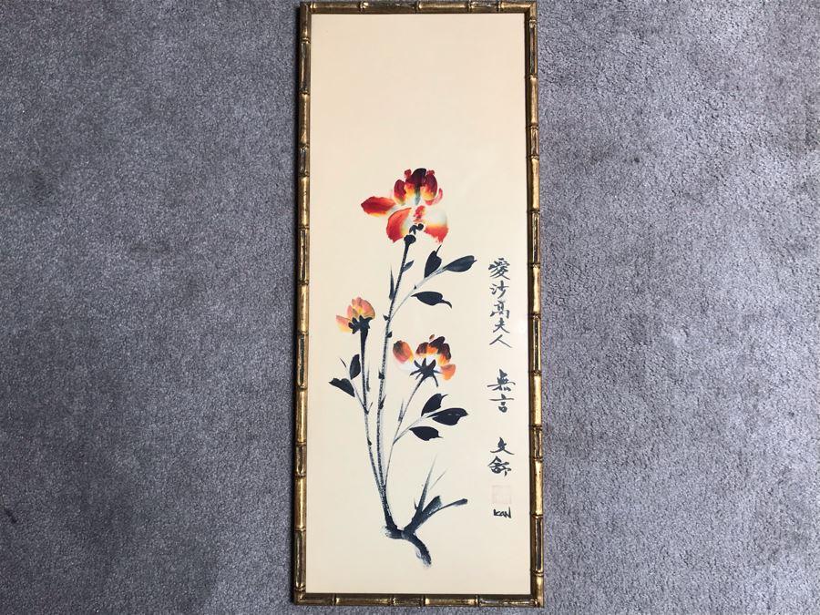 Original Asian Painting By Diana Kan 11 X 27 [Photo 1]