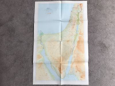 Vintage 1970 Map Of Israel Cease-Fire Lines Printed By The Survey Of Israel