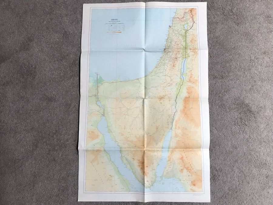 Vintage 1970 Map Of Israel Cease-Fire Lines Printed By The Survey Of Israel [Photo 1]