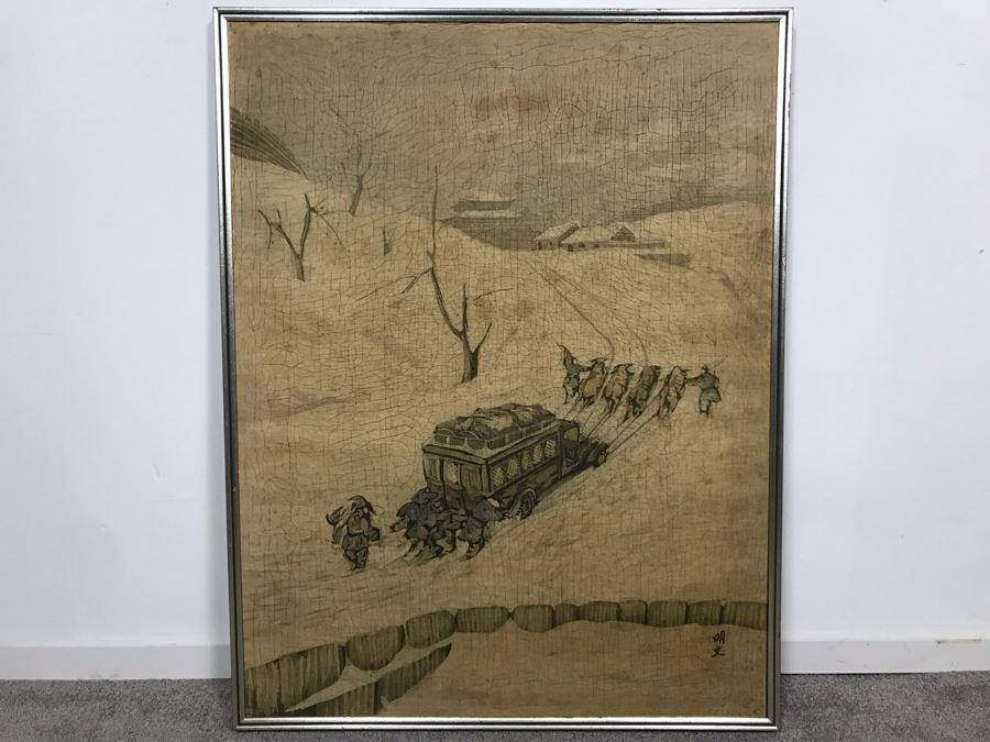 Framed Original Signed Asian Batik Painting On Cloth (Some Foxing) 26 X 34