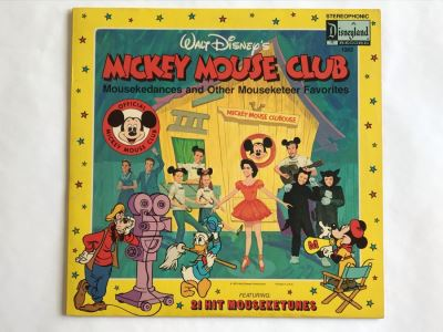 Walt Disney's Mickey Mouse Club Disneyland Record 1362 Annette Funicello