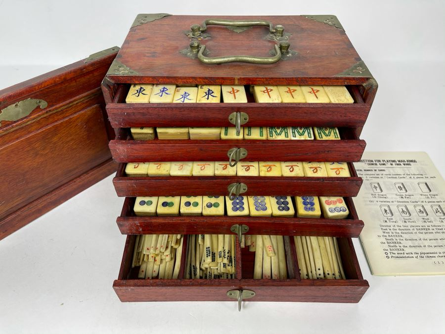 Vintage Chinese Mahjong Set Bamboo And Bone Tiles With Rosewood Wooden 5-Drawer Box 9.5W X 6D X 6.5H [Photo 1]