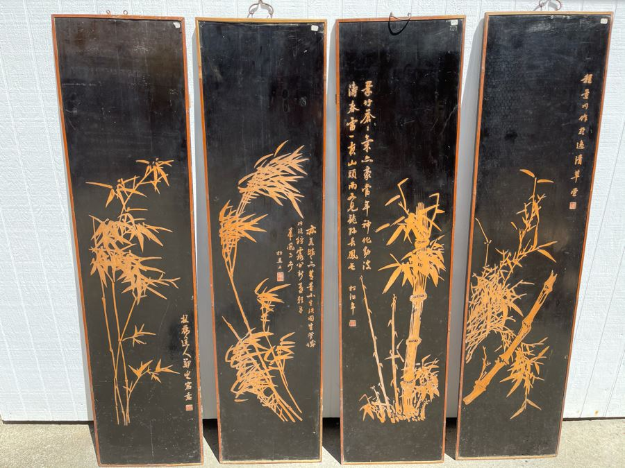 Four Antique Chinese Relief Carved Wooden Panels Depicting Bamboo Individually Signed Each 15W X 61H Client Says Panels Carved After Cheng Hsieh Bamboo Paintings (1693-1765) [Photo 1]
