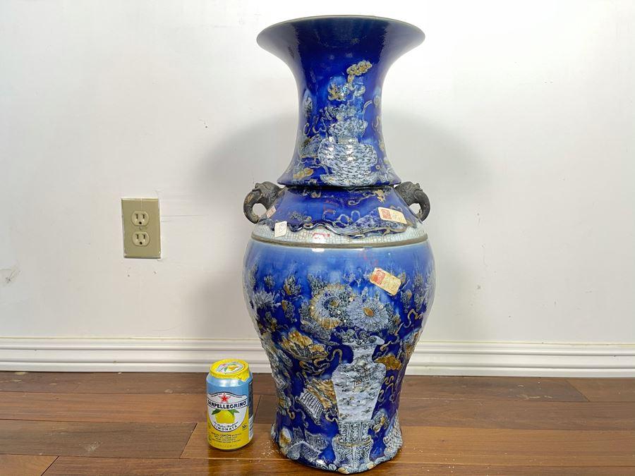 Stunning People's Republic Of China Chinese Porcelain Blue Glazed Large Vase 22.5H X 11W [Photo 1]